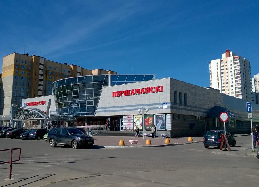 ATRY-2004-Belarus-Minsk-supermarket-04