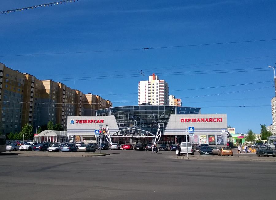 ATRY-2004-Belarus-Minsk-supermarket-05