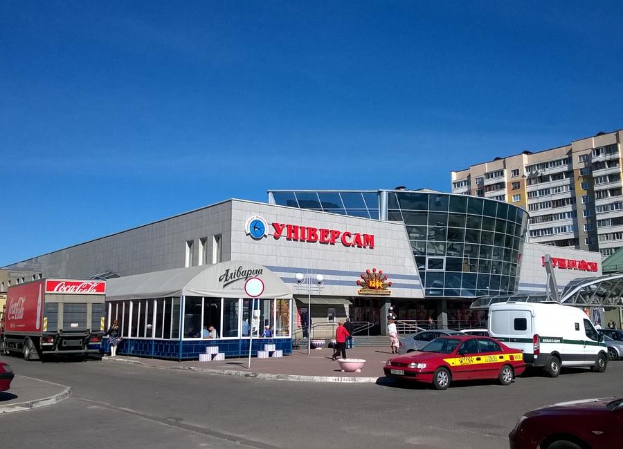 ATRY-2004-Belarus-Minsk-supermarket-06