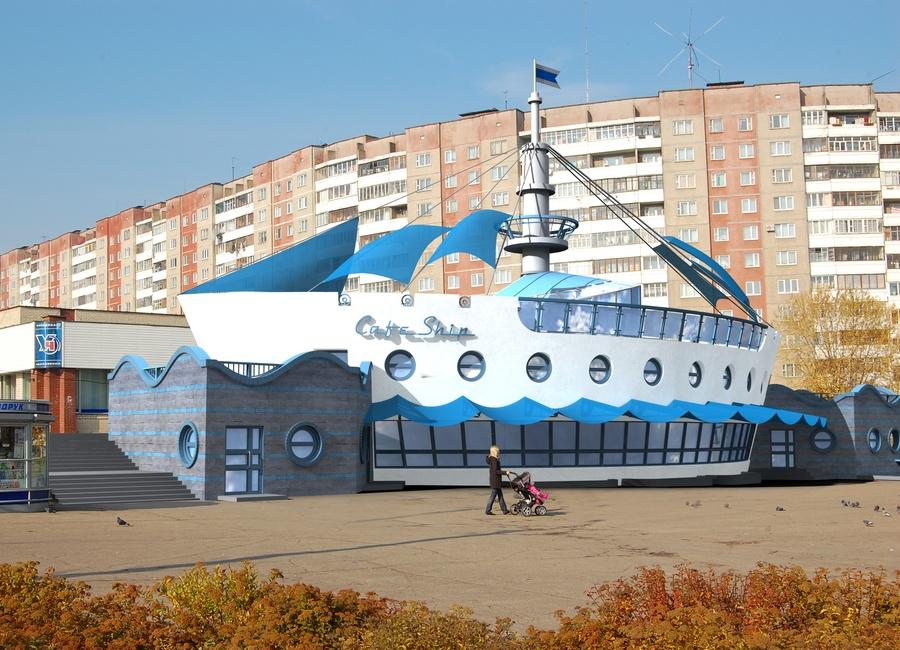 ATRY-2005-Belarus-Minsk-Cafe-01
